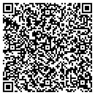 QR-код с контактной информацией организации СИБТЕКС
