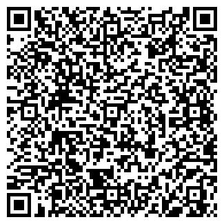 QR-код с контактной информацией организации СИЛУЭТ-БИЛДИНГ