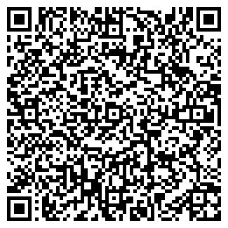 QR-код с контактной информацией организации ДЮСШ № 1