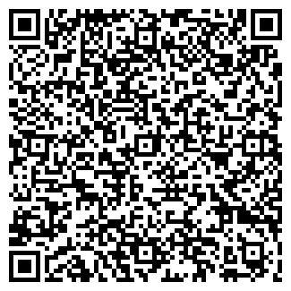 QR-код с контактной информацией организации ДЮСШ № 15
