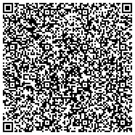 QR-код с контактной информацией организации ДОТСДЮСШОР № 12 ИМ. О.П. КРИКОРЬЯНЦА
