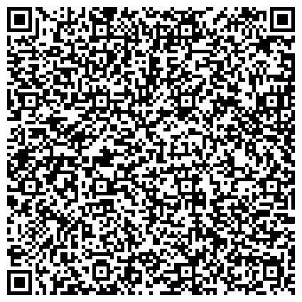 QR-код с контактной информацией организации ДЮСШ ОЛИМПИЙСКОГО РЕЗЕРВА № 5