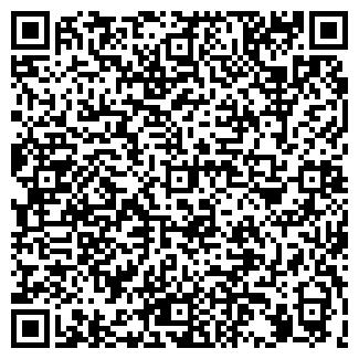 QR-код с контактной информацией организации ДЮСШ № 25