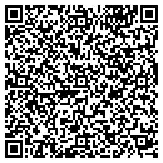 QR-код с контактной информацией организации ДЮСШ № 26
