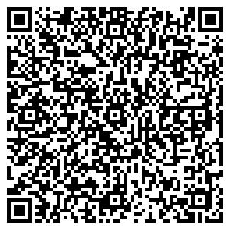 QR-код с контактной информацией организации ДЮСШ № 30