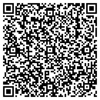 QR-код с контактной информацией организации ДЮСШОР № 19