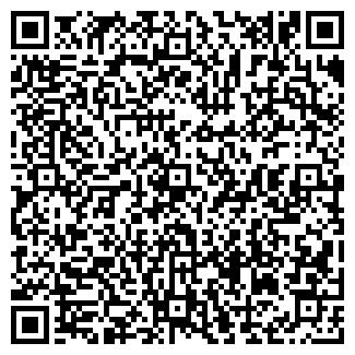 QR-код с контактной информацией организации ИРТЫШ