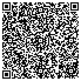 QR-код с контактной информацией организации АКАДЕМ КОМПЬЮТЕРНЫЙ КЛУБ