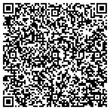 QR-код с контактной информацией организации АЛЬФА КОМПЬЮТЕРНЫЙ КЛУБ ГОЛДЕН МАУС ТЕЛЕКОМ