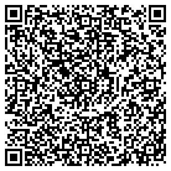 QR-код с контактной информацией организации ПОРТАЛ КОМПЬЮТЕРНЫЙ КЛУБ