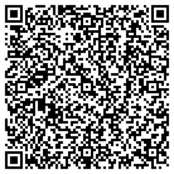 QR-код с контактной информацией организации СЕРВИС ЦЕНТР МОБИЛ ПУНКТ