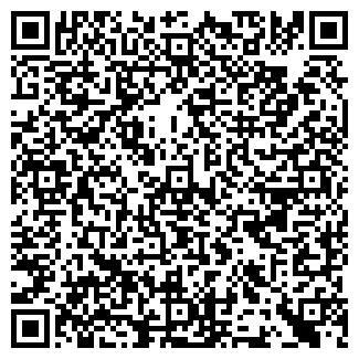 QR-код с контактной информацией организации N@UTILUS