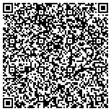 QR-код с контактной информацией организации БИБЛИОТЕКА ИМ.Я.КУПАЛЫ ЦЕНТРАЛЬНАЯ РАЙОННАЯ ЛЯХОВИЧСКАЯ