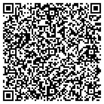 QR-код с контактной информацией организации ЭЛЕКТРИЧЕСКАЯ СВЯЗЬ, ОАО