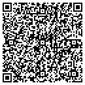 QR-код с контактной информацией организации ГЛОБУС
