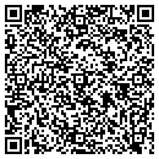 QR-код с контактной информацией организации ВЕБ-ГРАФ