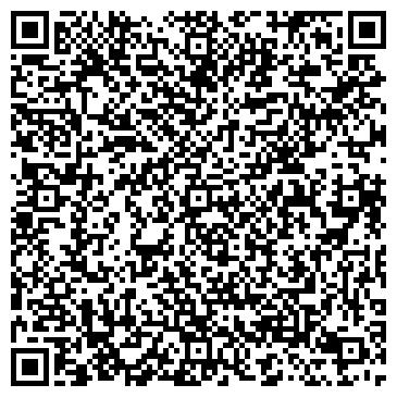 QR-код с контактной информацией организации ДЕЛОВОЙ ОМСК ИНФОРМАЦИОННОЕ АГЕНТСТВО