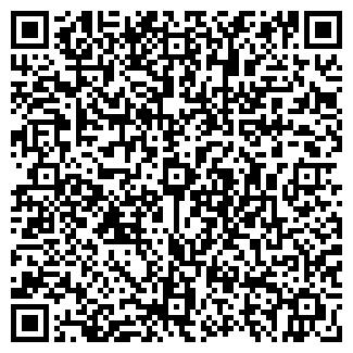 QR-код с контактной информацией организации ИКС-СИСТЕМС
