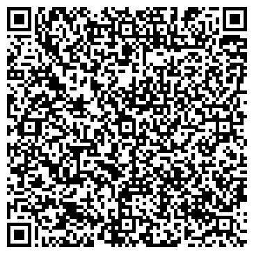 QR-код с контактной информацией организации КВАДРАТ СТУДИЯ ДИЗАЙНА И РЕКЛАМЫ