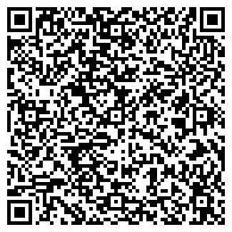 QR-код с контактной информацией организации ОМЛАЙН