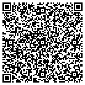 QR-код с контактной информацией организации СОТЛАЙН ИНТЕРНЕТ-ПРОВАЙДЕР