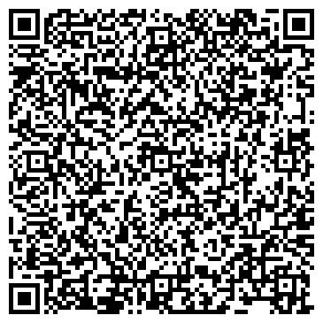 QR-код с контактной информацией организации HI LAMER! ( ХАЙ ЛАМЕР! ) ИНТЕРНЕТ-КЛУБ