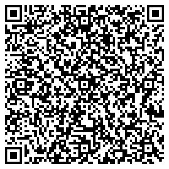 QR-код с контактной информацией организации ООО ТРИЭС, РЕКЛАМНОЕ АГЕНТСТВО