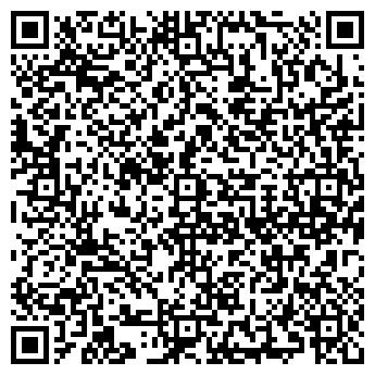 QR-код с контактной информацией организации ТЕЛЕОМСК АКМЭ КОРПОРАЦИЯ