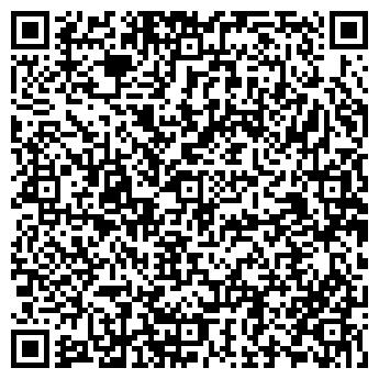 QR-код с контактной информацией организации ЖКХ ЛЯХОВИЧСКОЕ КУМПП