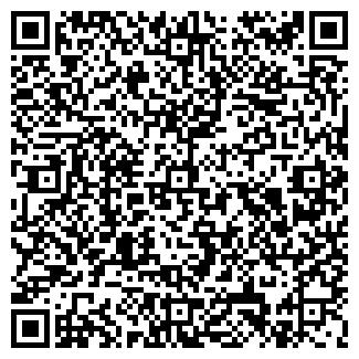 QR-код с контактной информацией организации АВТОСПРАВКА, ООО
