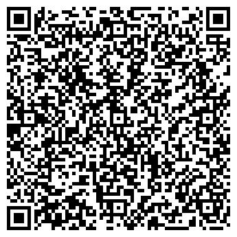 QR-код с контактной информацией организации АНТЕННА 7 ТЕЛЕРАДИОКОМПАНИЯ