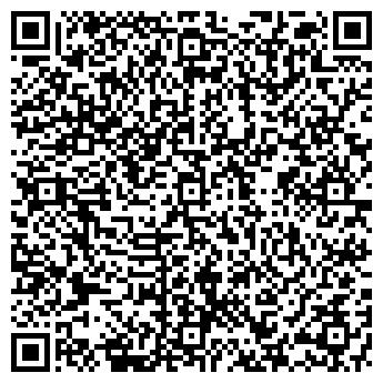 QR-код с контактной информацией организации АНТЕННА7 ТЕЛЕРАДИОКОМПАНИЯ