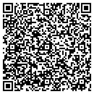 QR-код с контактной информацией организации АСТРА, ТОО