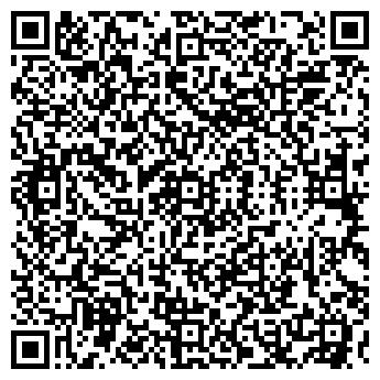 QR-код с контактной информацией организации ДИЗАЙН-СТАТУС, ООО