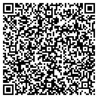 QR-код с контактной информацией организации ЗОДИАК ТЕЛЕРАДИОКОМПАНИЯ