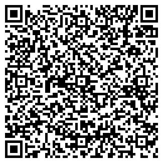 QR-код с контактной информацией организации ИНФО-СТЕНД РИА