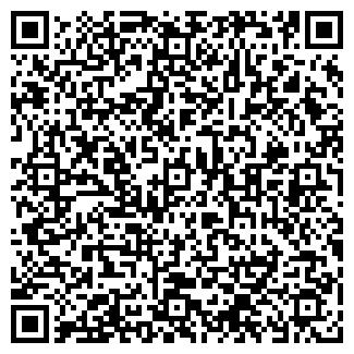 QR-код с контактной информацией организации ЛАЙТ-СТУДИО, ООО