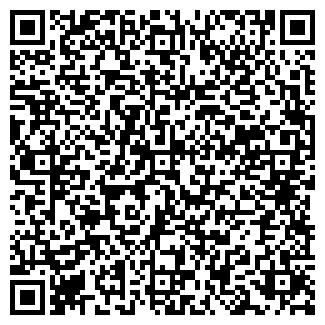 QR-код с контактной информацией организации МАКСИМА-ОМСК