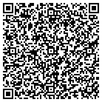QR-код с контактной информацией организации МАРИНА РЕКЛАМНОЕ АГЕНТСТВО
