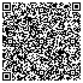 QR-код с контактной информацией организации КБО ЛЯХОВИЧСКИЙ КУП