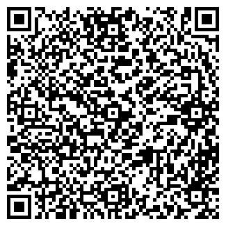 QR-код с контактной информацией организации ОМСКСЕРВИС