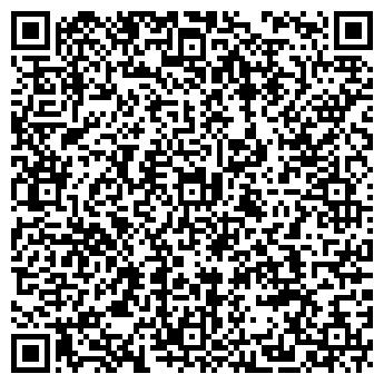 QR-код с контактной информацией организации ПРОГРЕСС ФИЛИАЛ В Г. ОМСКЕ
