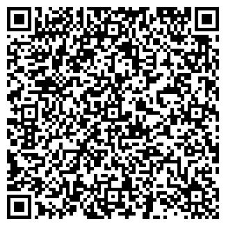 QR-код с контактной информацией организации РАДИО СИБИРЬ
