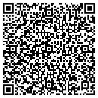 QR-код с контактной информацией организации РЕКАМ
