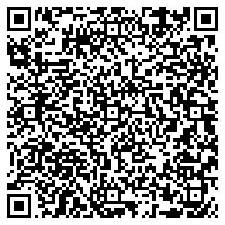 QR-код с контактной информацией организации РОСЫ, ООО