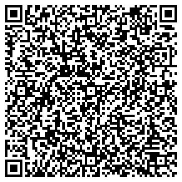 QR-код с контактной информацией организации КОЛЛЕДЖ АГРАРНЫЙ ЛЯХОВИЧСКИЙ