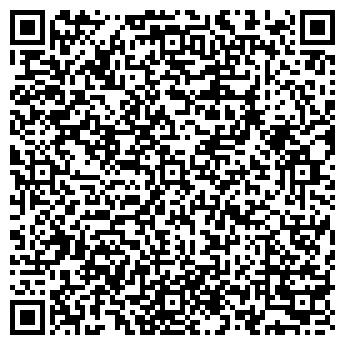 QR-код с контактной информацией организации СИБИРСКАЯ МЕДИА ГРУППА