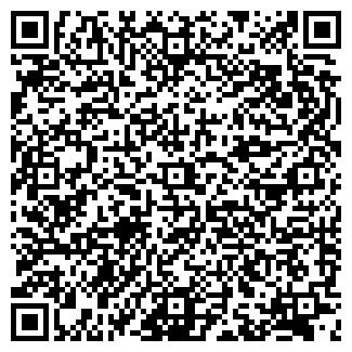 QR-код с контактной информацией организации СИГМА-ТВ