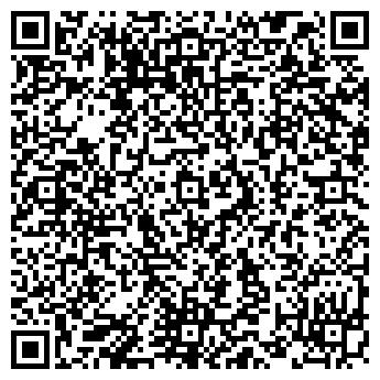 QR-код с контактной информацией организации ТЕЛЕОМСК-АКМЭ КОРПОРАЦИЯ