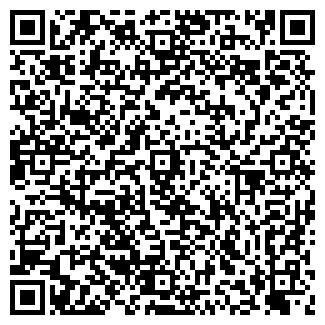 QR-код с контактной информацией организации ТРИ НИТИ